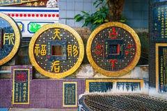 Avvvisandefjärd, Hong Kong - November 19, 2015: Skulptur av kinesiska mynt Arkivfoton