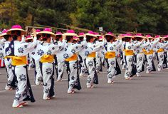 Awa-odori dance Kyoto Royalty Free Stock Image