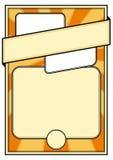 Award background 2 Stock Image