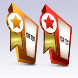 Award Boxes Stock Photo