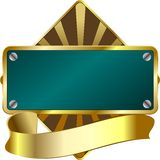 Award Emblem. An award emblem template  illustration with blank fields for entering custom text or graphics Royalty Free Stock Images