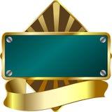 Award Emblem. An award emblem template illustration with blank fields for entering custom text or graphics vector illustration