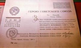 Award list of Hero of  Soviet Union Stock Photography