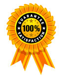 Award rosette with ribbon. Stock Image