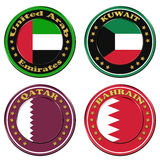 Award with the symbols of UAE, Kuwait, Qatar Royalty Free Stock Photos