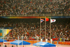 Awarding ceremony. Men's javelin F37/38 competition awarding ceremony inside the national stadium(also named as Bird's nest ) of the Beijing 2008 Paralympic Royalty Free Stock Photos