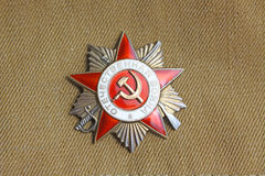 Awards Of The USSR. The Order Of `the Great Patriotic War` Royalty Free Stock Photos