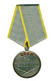 Awards of the USSR Royalty Free Stock Images