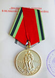 Awards of the USSR. Medal `20 Years of Victory in the Great Patriotic War` Stock Photo