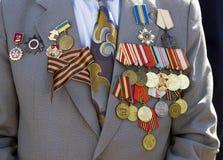 Awards victory Great Patriotic War Stock Photos