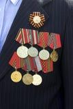 Awards victory Great Patriotic War Royalty Free Stock Photos