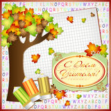 Awesome autumn card for Day of Teacher in style of scrapbooking Stock Photo