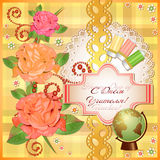 Awesome card for Day of Teacher in style of scrapbooking Stock Images