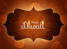 Awesome diwali paisley design wallpaper. Vector royalty free illustration