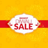 Awesome diwali sale background design. Awesome diwali sale background vector design royalty free illustration