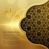 Awesome eid festival background with islamic pattern design. Vector Stock Photo