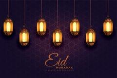 Awesome eid mubarak festival light lamps background. Vector stock illustration