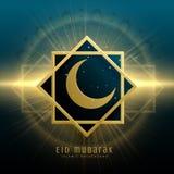 Awesome eid mubrak festival greeting background design. Vector Stock Photo