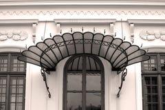 Awnings πορτών Στοκ φωτογραφία με δικαίωμα ελεύθερης χρήσης