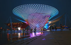 Axe 2010 de Changhaï d'expo du monde Images libres de droits