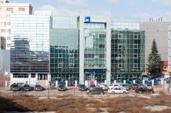 Axxa insurance building Stock Image