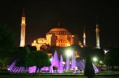 Aya Sófia (Hagia Sophia) Fotos de Stock