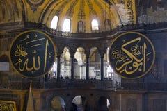 Aya Sofia interior. Detail of interior of famous Aya Sofia in Istanbul royalty free stock photos