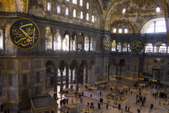 Aya Sofia interior. Detail of interior of famous Aya Sofia in Istanbul stock image