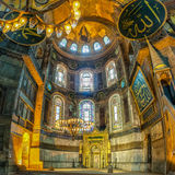 Aya Sofya (Hagia Sophia) internal view Stock Photo