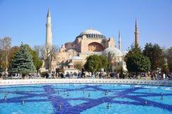 Aya Sofya in Istanbul. Stock Image