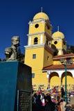 Ayabaca -秘鲁 免版税图库摄影