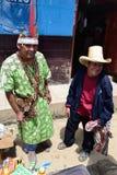 Ayabaca-秘鲁 库存照片