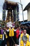 Ayabaca - il Perù Immagini Stock