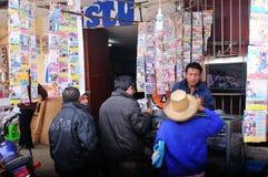 Ayabaca - le Pérou Photographie stock
