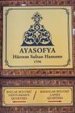 Ayasofya土耳其浴 免版税库存图片