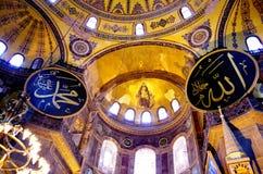 Ayasofya圣索非亚大教堂在伊斯坦布尔,土耳其 免版税库存图片