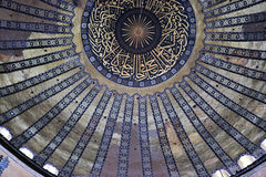 Ayasofya cathedral ceiling Stock Photo