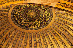 Ayasofya dome Royalty Free Stock Images