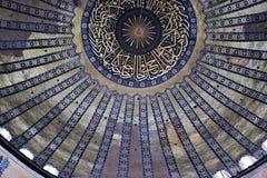 Ayasofya katedry sufit Zdjęcie Stock