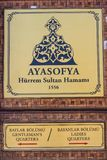 Ayasofya turkish bath Royalty Free Stock Image