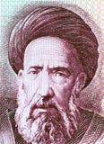 Ayatollah Modarres Stock Photo