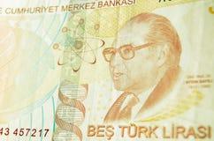 Aydin Sayili na Tureckim banknocie Obrazy Royalty Free