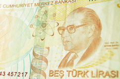 Aydin Sayili on Turkish Banknote. Reverse of a five Lira banknote from Turkey showing the renowned historian of science Aydin Sayili (1913-1993 Royalty Free Stock Images
