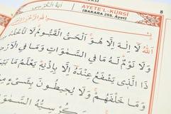Ayetel Kursi van Qur 'die het laatste heilige boek is stock afbeeldingen