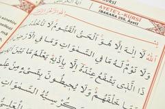 Ayetel Kursi van Qur 'die het laatste heilige boek is stock fotografie