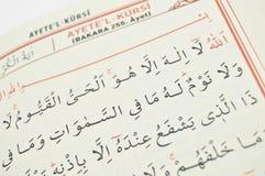 Ayetel Kursi van Qur 'die het laatste heilige boek is stock foto