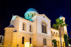 Ayia Napa Cathedral in Limassol Stock Photos