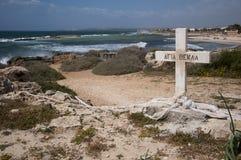 Ayia Thekla Chapel Cyprus Foto de archivo libre de regalías