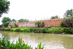 Ayodhaya het drijven markt Beroemd niet verre van de comfortabele reis en populaire toeristenbestemmingen Ayutthaya, Thailand van royalty-vrije stock foto's