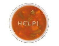 Ayuda Imagen de archivo libre de regalías